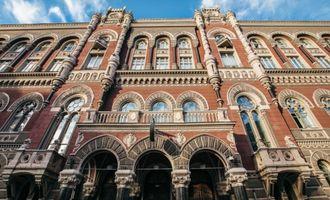 НБУ заинтересовался опытом Банка Швеции в развитии цифровой валюты