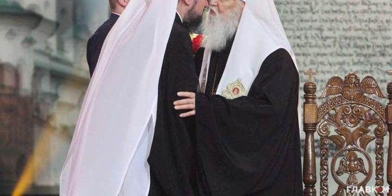 Звернення патріарха Філарета щодо положення українського православ'я