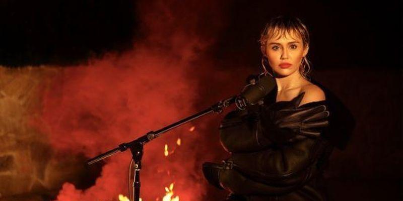 Майлі Сайрус розійшлася з бойфрендом-музикантом - ЗМІ