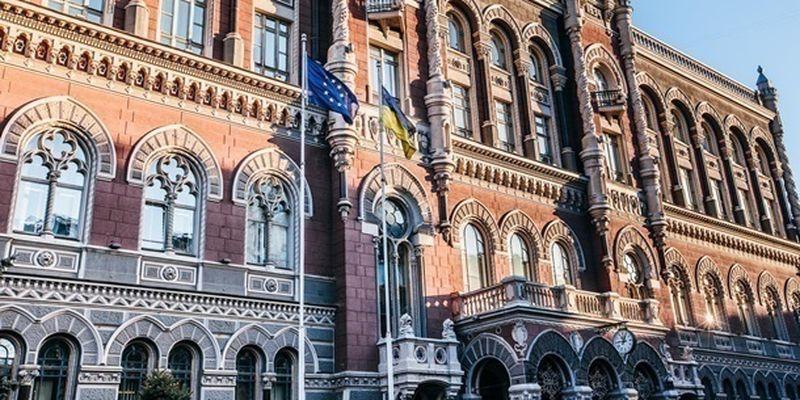 Нацбанк озвучил основные причины падения экономики Украины