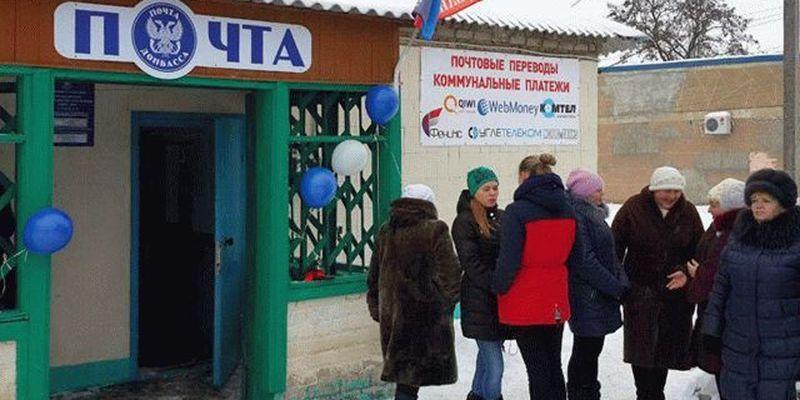 Россия ввела новое разграничение с «ДНР»