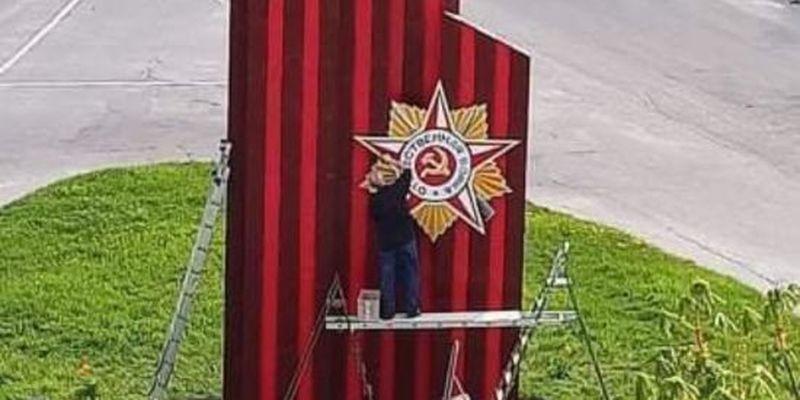 В селищі на Київщині розгорівся скандал через комуністичну зірку