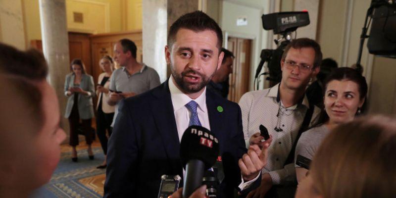Арахамия: Проект закона о реформе СБУ Рада вынесет на голосование в сентябре