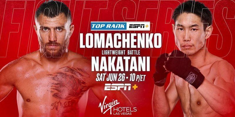 Бой Ломаченко - Накатани официально объявлен