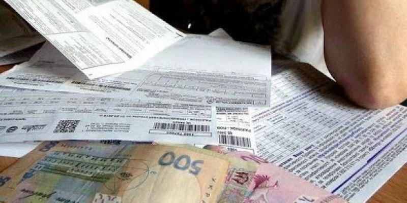 Субсидия в Украине: что нужно указать в декларации для получения помощи
