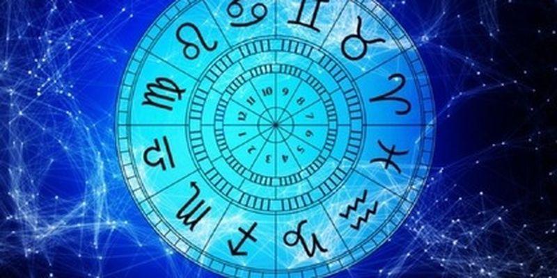 Ждет приятная награда: гороскоп для всех знаков Зодиака на 11 апреля