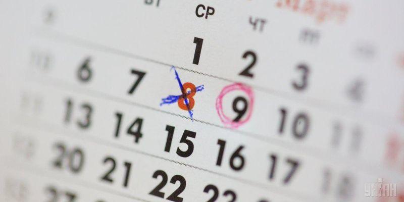 У Раді хочуть заборонити перенесення робочих днів через свята