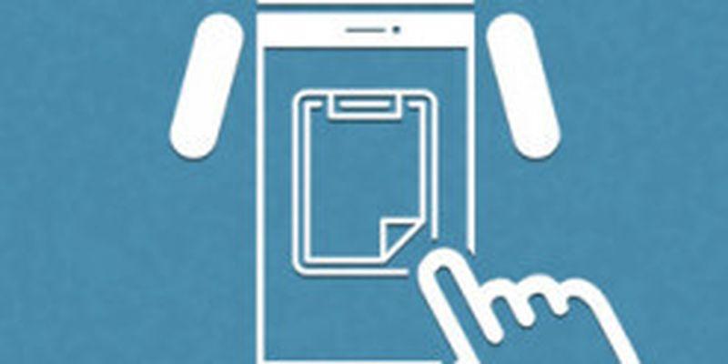 Эксперты рассказали, как очистить буфер обмена на Android
