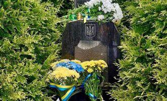 На Буковині вшанували пам'ять жертв політичних репресій