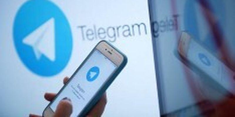 В Telegram теперь стали возможны «безлимитные» группы с голосовым общением
