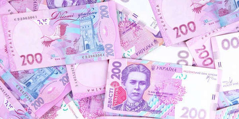З початку року Нацбанк утилізував найбільше банкнот номіналом 200 грн