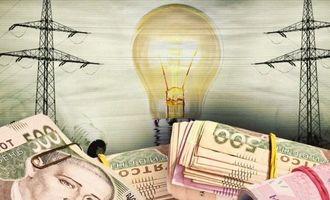 В Украине хотят вернуть льготный тариф на электроэнергию
