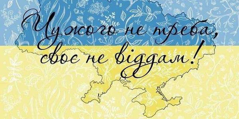 Капелан розповів, у чому полягає національна ідея українців