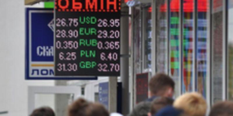 Яким буде курс валют в Україні у травні – прогноз