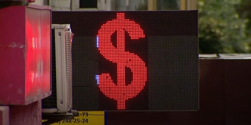 Украинцев предупредили о новом курсе доллара