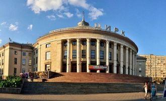 Пять премьер по пять месяцев: в киевском цирке рассказали, что показали в этом сезоне