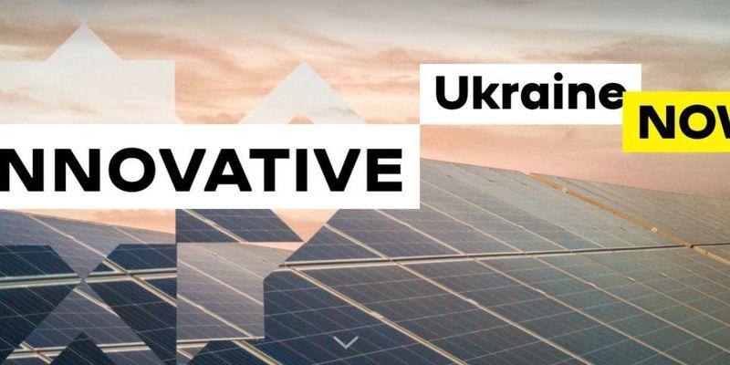 Куди поїхати та як інвестувати: МЗС презентувало сайт про сучасну Україну для іноземців