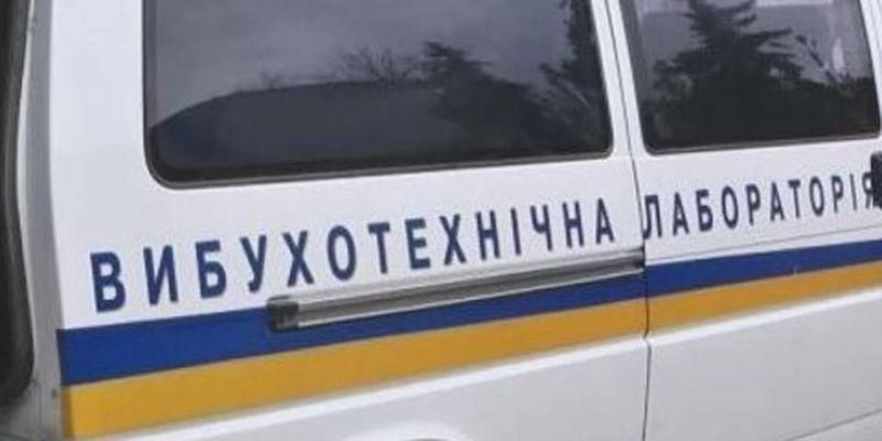 """В Киеве """"заминировали"""" 10 станций метро и известный ТЦ"""