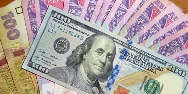 """Доллар """"наказал"""" гривну на межбанке: какой курс ожидает Украину в ближайшее время"""