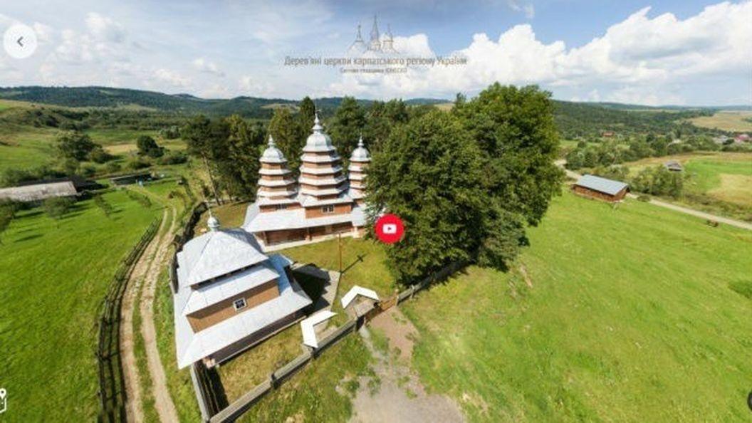Появился 3D-тур старинными храмами Карпат