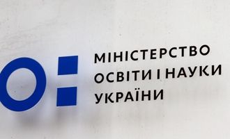 В Украине запустят электронную систему мониторинга трудоустройства выпускников вузов