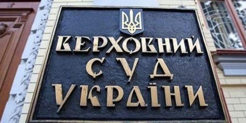 Верховний Суд розпочав розгляд справи про санкції щодо «112 Україна»