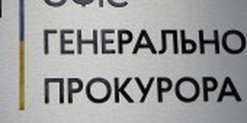 Офіс Генпрокурора: в Україні кожна третя родина страждає від домашнього насильства