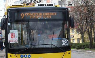 ЧТУ випустив додаткові автобуси на тролейбусний маршрут №9