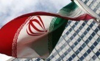 США скасовують санкції проти колишніх іранських чиновників