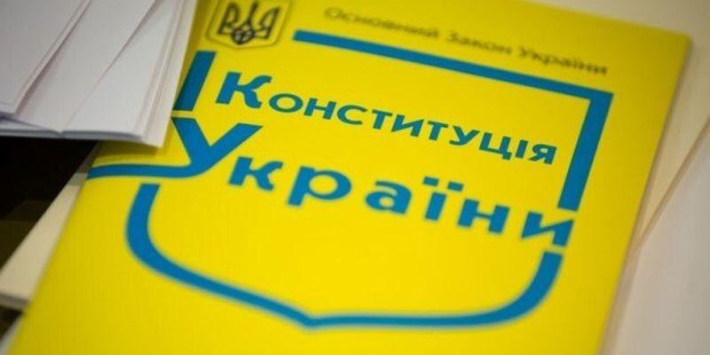 Рада может рассмотреть изменения в Конституцию в части децентрализации весной - депутат