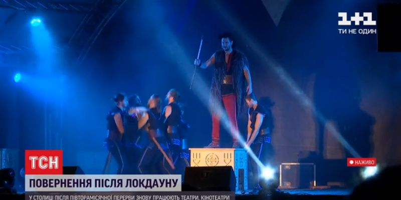 Як локдаун надихнув акторів з Івано-Франківська на створення першого в Україні тревел-театру