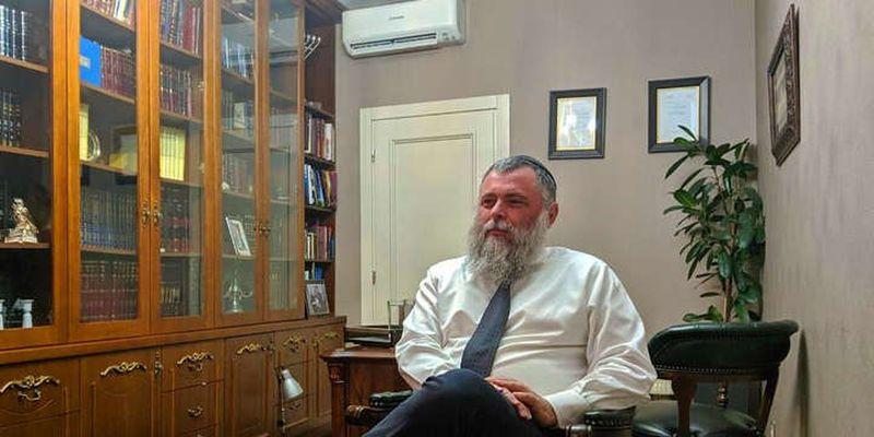 Головний рабин Києва пояснив, як українцям уникати антисемітизму