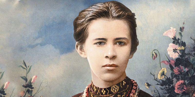 К 150-летию Леси Украинки покажут ее уникальное фото