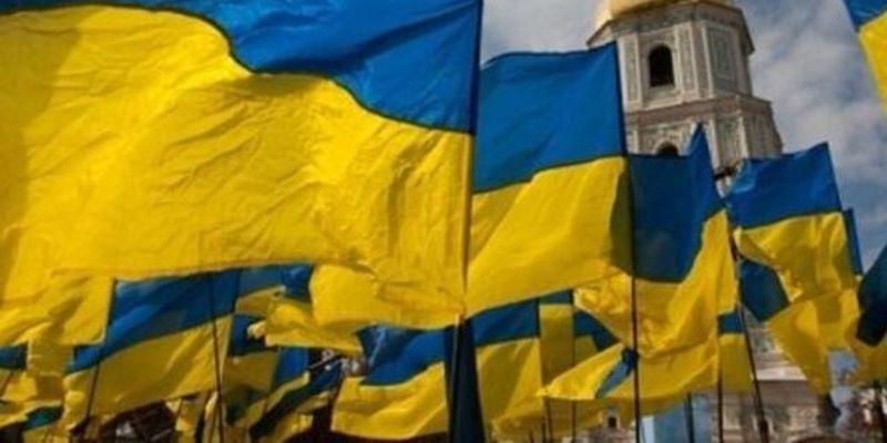 День Государственного флага в Украине: как менялись цвета до независимости