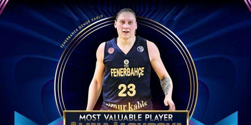 Українська баскетболіста вдруге поспіль стала найціннішим гравцем Євроліги