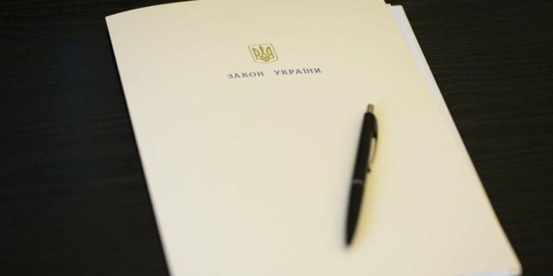 Зеленский подписал законы о реструктуризации валютных кредитов
