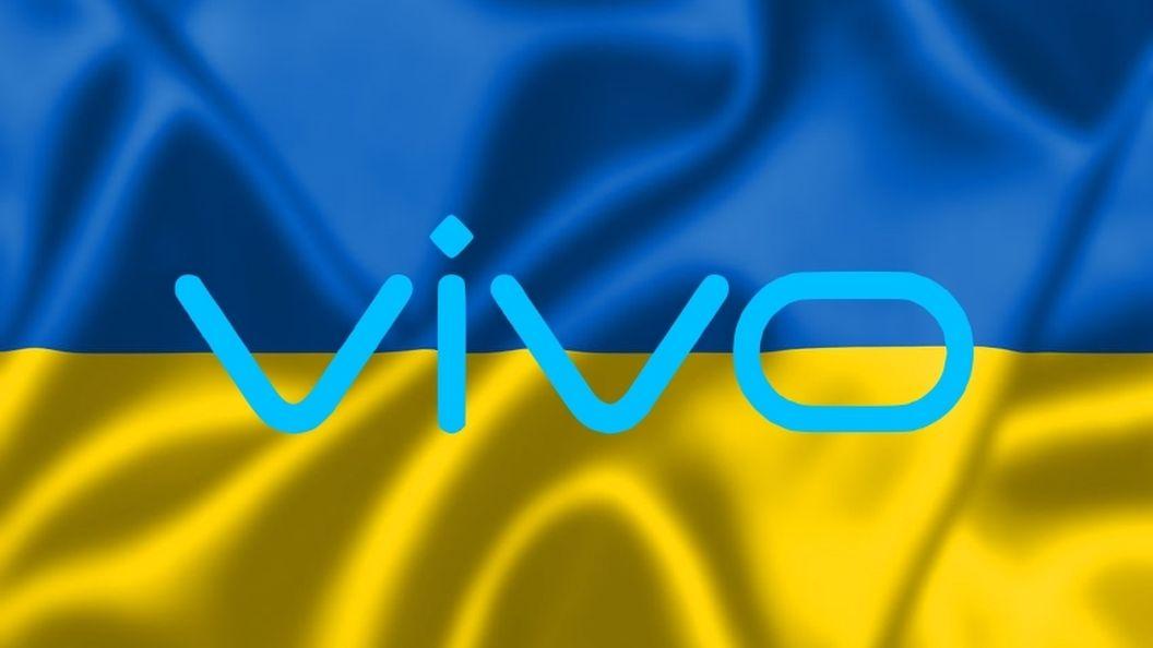 Официально: китайская компания Vivo выходит на украинский рынок
