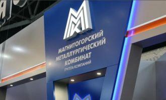 Чистая прибыль ММК за первый квартал выросла в 3,6 раза