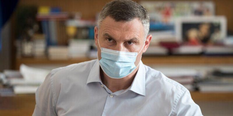 Кличко о ситуации с коронавирусом в Киеве: прямая трансляция брифинга