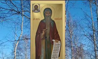 Праздник 16 апреля - Никита Водопол: с какими опасениями связывали этот день