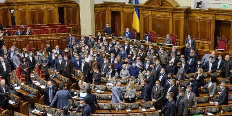 В Раде предлагают админответственность за сексизм: какие наказания вводит законопроект