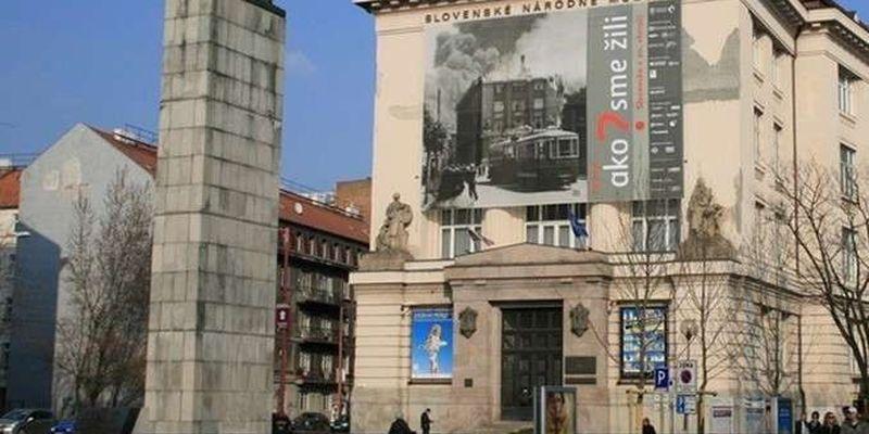 Из словацкого национального музея украли редкие монеты на €1 млн
