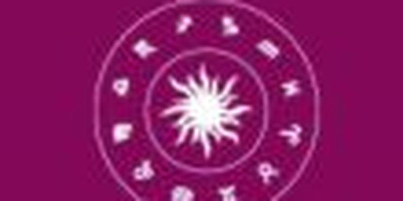 Девы смогут добиться больших результатов: гороскоп на 6 декабря