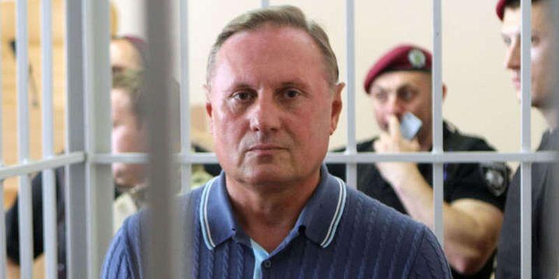 Єфремов не зможе піти в Раду у списку «Опоблоку», - ЦВК