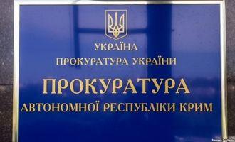 Прокуратура сообщила о подозрении «военному комиссару Крыма» из-за незаконного призыва