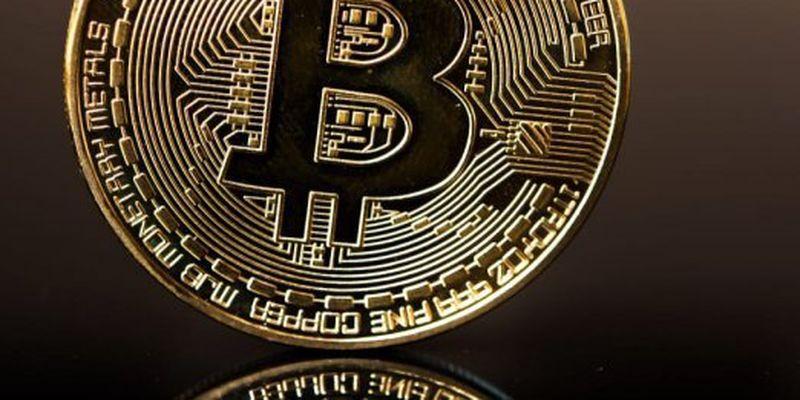 Bitcoin встановив новий історичний максимум