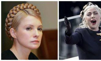 Пугачева или Тимошенко? У кого Леди Гага подсмотрела образ для инаугурации Байдена