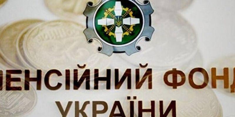 Экономист раскритиковал деятельность Кабмина, которая привела к «дыре» в Пенсионном фонде