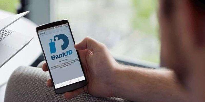 Нацбанк оновив вимоги до учасників системи BankID