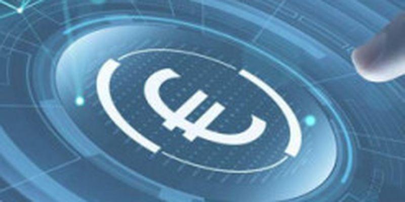 Запуск цифрового евро может занять до четырех лет — глава ЕЦБ